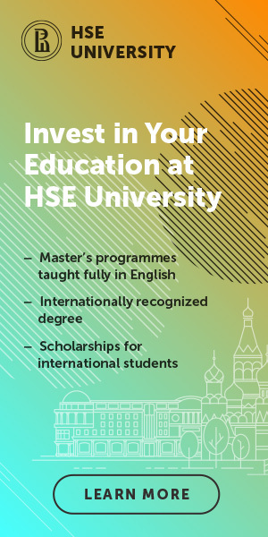 Invest in Your Education at HSE University