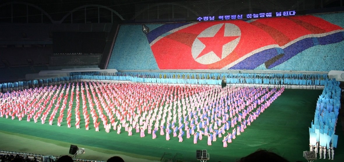 /en/noticia/post/studying-in-north-korea