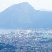 Oportunidades surpreendentes no topo de uma montanha no Japão